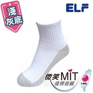 【微笑MIT】ELF 中性學生襪 休閒襪 6404(6雙/淺灰底/M)