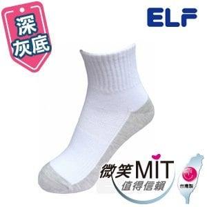 【微笑MIT】ELF 中性學生襪 休閒襪 6404LL(6雙/深灰底/L)