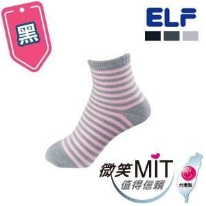 【微笑MIT】ELF 竹炭條紋女除臭襪 5311(3雙/黑)