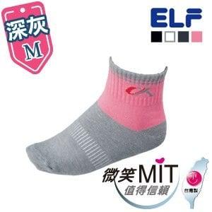 【微笑MIT】ELF 竹炭童用除臭襪 5700(3雙/深灰/M)