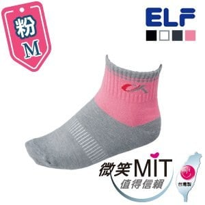 【微笑MIT】ELF 竹炭童用除臭襪 5700(3雙/粉/M)