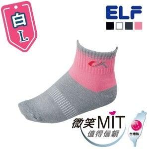 【微笑MIT】ELF 竹炭童用除臭襪 5700(3雙/白/L)