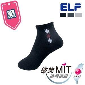 【微笑MIT】ELF 竹炭菱格女除臭襪 5310(3雙/黑)