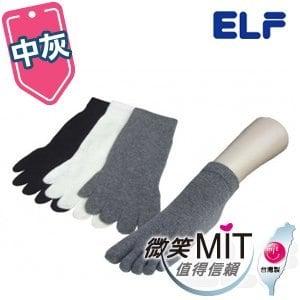 【微笑MIT】ELF 純棉五趾短襪 5920(3雙/中灰)