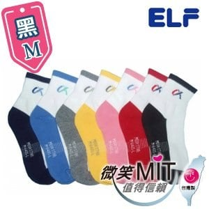 【微笑MIT】ELF 巨星七彩繽紛兒童襪 6485(6雙/黑/M)