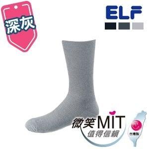【微笑MIT】ELF 竹炭條紋男休閒除臭襪 5025(3雙/深灰)