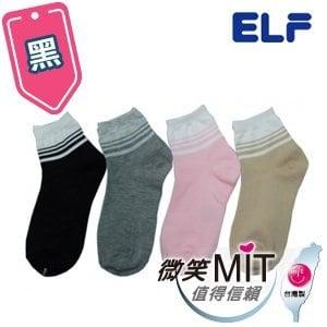 【微笑MIT】ELF 淑女襪 6055(6雙/黑)
