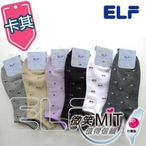 【微笑MIT】ELF 雪花船形淑女襪 6014(6雙/卡其)