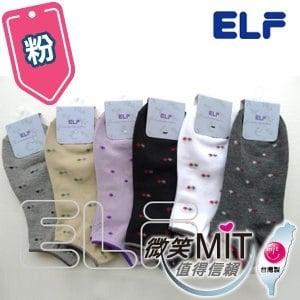 【微笑MIT】ELF 雪花船形淑女襪 6014(6雙/粉)