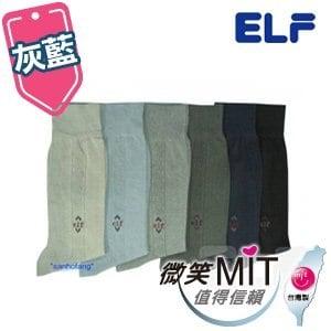 【微笑MIT】ELF 提花紳士襪 620(3雙/灰藍)