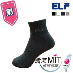 【微笑MIT】ELF 短統氣墊襪 6423(3雙/黑)