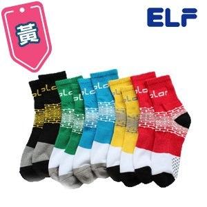 ELF 竹炭止滑氣墊運動襪 5715(3雙/黃)
