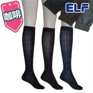 ELF 純棉蘇格蘭中統襪 6075(2雙/咖啡)