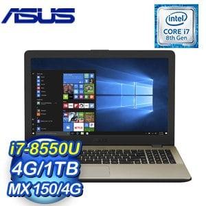 ASUS 華碩 X542UN-0141C8550U 15.6吋筆記型電腦 (金/i7-8550U/4G/1TB/MX150/WIN10)