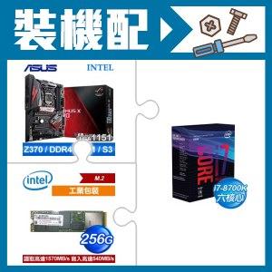 i7-8700K+華碩 MAXIMUS X HERO主機板+Intel 600P 256G M2 SSD