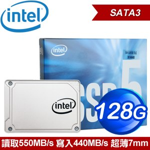 Intel 545s 128G 2.5吋 SATA SSD固態硬碟(TLC)