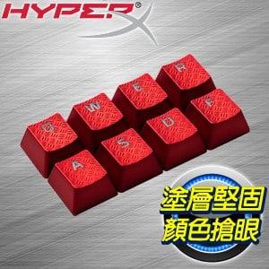 HyperX FPS&MOBA 電競鍵帽套件《紅》(HXS-KBKC1)