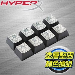 HyperX FPS&MOBA 電競鍵帽套件《鈦》(HXS-KBKC2)