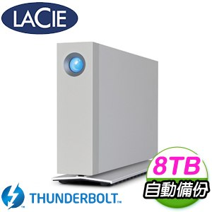 LaCie D2 8TB USB3.1 & Thunderbolt3 3.5吋外接硬碟(STFY8000400)