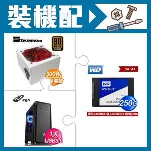 ☆裝機配★ WD 250GB SSD+七盟 500W 82+銅 ST-500PHS 電源供應器+全漢 聖俠士 透側 AT