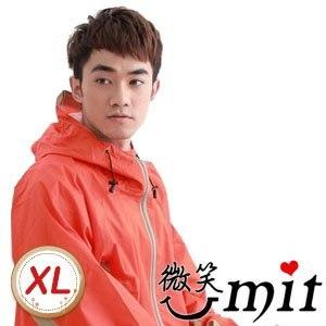 【微笑MIT】BrightDay 風雨衣兩件式 疾風名人特仕款(桔米/XL)★贈雨鞋套