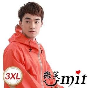 【微笑MIT】BrightDay 風雨衣兩件式 疾風名人特仕款(桔米/3XL)★贈雨鞋套