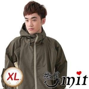【微笑MIT】BrightDay 風雨衣兩件式 疾風名人特仕款(綠米/XL)★贈雨鞋套