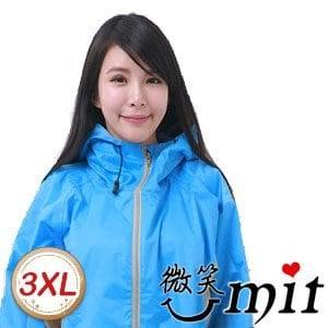 【微笑MIT】BrightDay 風雨衣兩件式 疾風名人特仕款(藍米/3XL)★贈雨鞋套