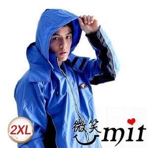【微笑MIT】BrightDay 風雨衣兩件式 蜜絲絨休閒款(藍黑/2XL)★贈雨鞋套