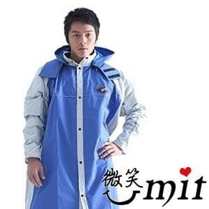 【微笑MIT】BrightDay 風雨衣連身式 蜜絲絨前開款(藍灰/L)