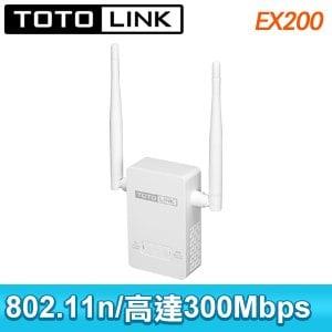 TOTOLINK EX200 無線訊號強波器