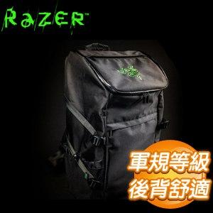 Razer 雷蛇 Utility Bag 多功能背包