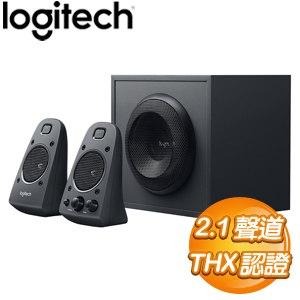 Logitech 羅技 Z625 音箱系統《黑》