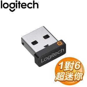 Logitech 羅技 迷你型 UNIFYING USB無線接收器
