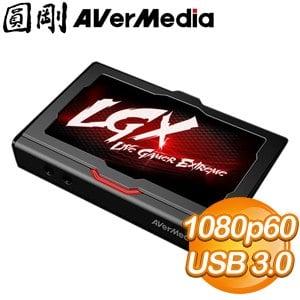 圓剛 GC550 LGX HDMI擷取盒