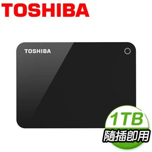 Toshiba 東芝 先進碟 V9 1TB USB3.0 2.5吋外接硬碟《黑》