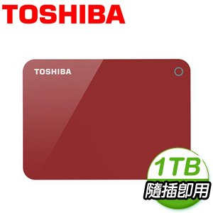 Toshiba 東芝 先進碟 V9 1TB USB3.0 2.5吋外接硬碟《紅》