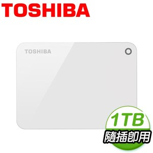 Toshiba 東芝 先進碟 V9 1TB USB3.0 2.5吋外接硬碟《白》