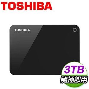 Toshiba 東芝 先進碟 V9 3TB USB3.0 2.5吋外接硬碟《黑》
