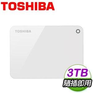 Toshiba 東芝 先進碟 V9 3TB USB3.0 2.5吋外接硬碟《白》