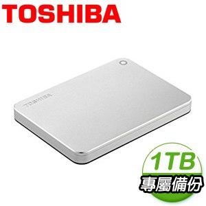 Toshiba 東芝 金耀碟 P2 1TB USB3.0 2.5吋外接硬碟《銀》