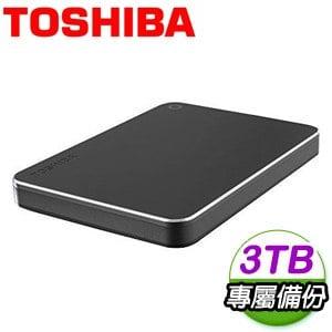 Toshiba 東芝 金耀碟 P2 3TB USB3.0 2.5吋外接硬碟《黑》