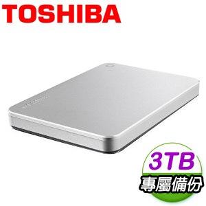 Toshiba 東芝 金耀碟 P2 3TB USB3.0 2.5吋外接硬碟《銀》