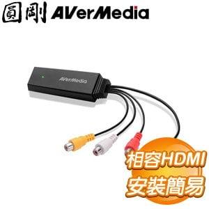 圓剛 ET111 AV to HDMI 訊號轉換器