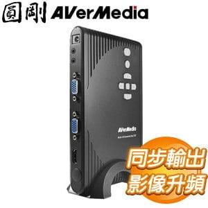 圓剛 ET510 多介面影音訊號轉換盒 HDMI / VGA / 色差端子 / AV端子