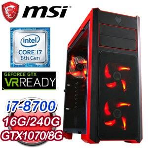 微星 HIGHER【擒賊擒王】Intel i7-8700 六核心 電競專屬電腦