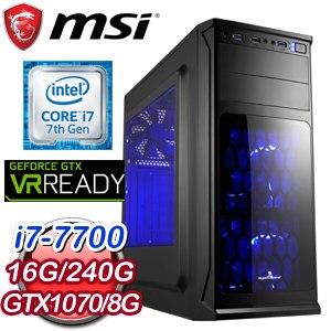 微星 HIGHER【金蟬脫殼】Intel i7-7700 四核心 獨顯遊戲電腦
