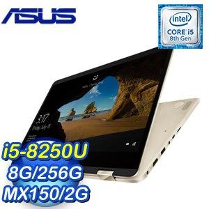 ASUS 華碩 ZenBook UX461UN-0041C8250U 14吋筆記型電腦(金/i5-8250U/8G/256G SSD/MX150/WIN10)