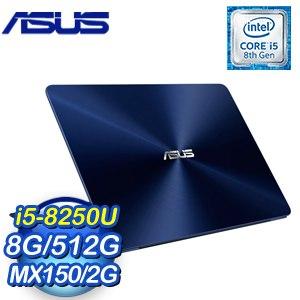 ASUS 華碩 ZenBook UX430UN-0132B8250U 14吋筆記型電腦(藍/i5-8250U/8G/512G/MX150/WIN10)