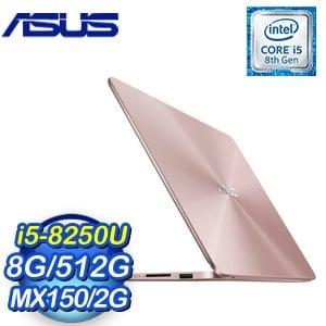 ASUS 華碩 UX430UN-0182C8250U 14吋筆記型電腦 (玫瑰金/i5-8250U/8G/512G/MX150/WIN10)